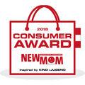 Kind + Jugend Consumer Award 2018 Austria